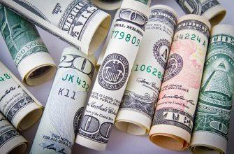 Как найти высокооплачиваемую работу?