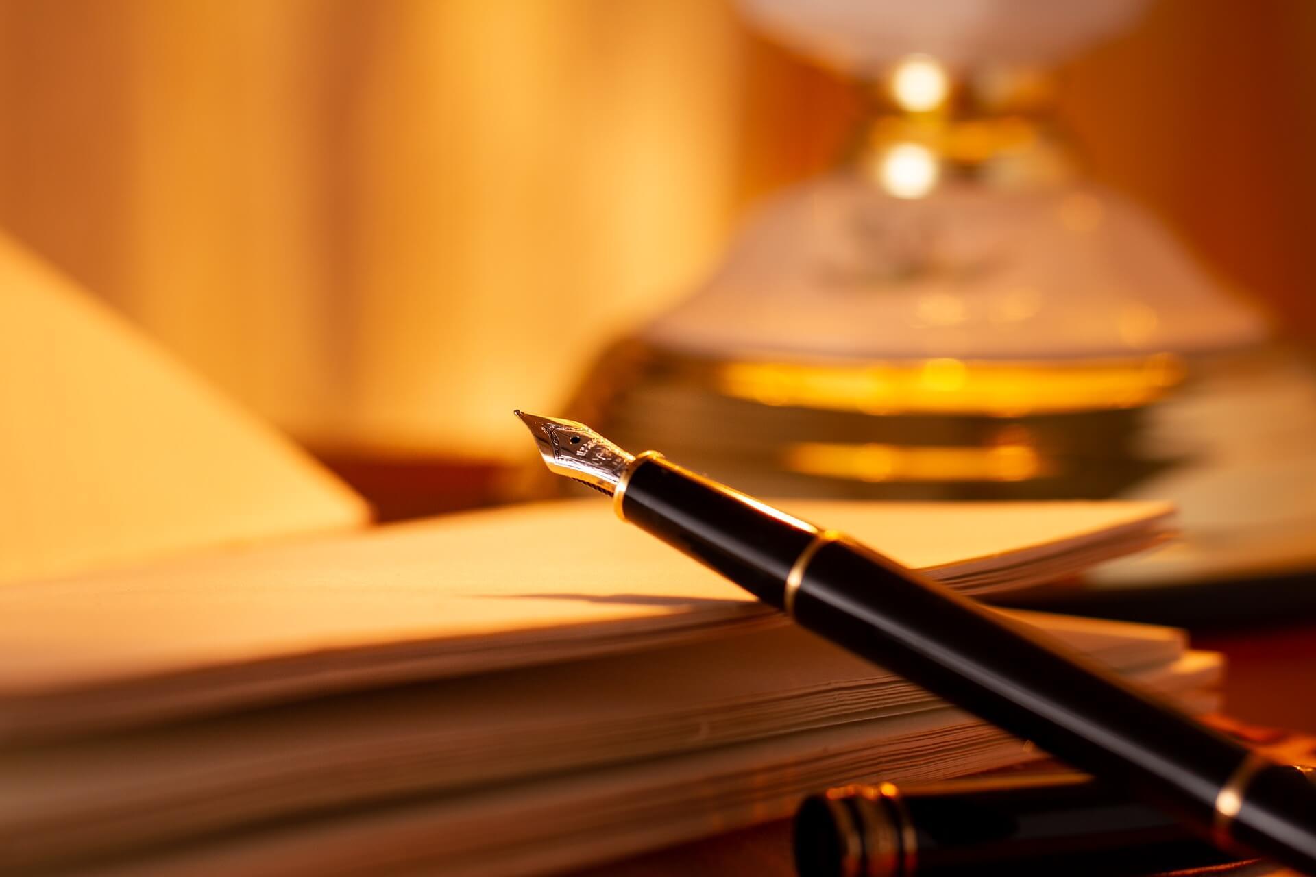 Ходатайство о назначении на должность заместителя руководителя